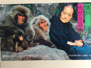 温泉猿(スノーモンキー)生みの親(5代目女将)と猿の親子